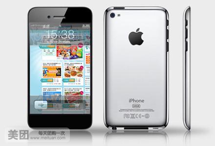 """""""请不要在愚人节的时候,骗我说那是iPhone5"""""""