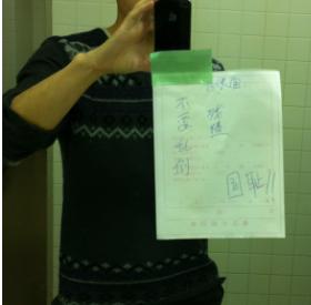 日本大地震逃生日记