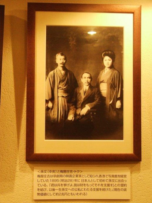 地震之后,探访中国名人在日本遗迹