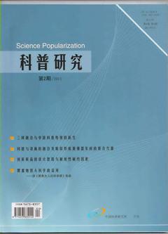 科普研究:三网融合与中国科普电视的新生