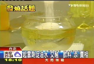 饮料中为什么要用起云剂?