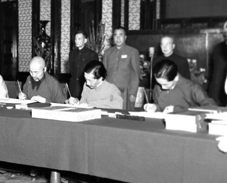 """中华人民共和国的第一次""""一国两制""""试验(西藏,1951-1959)"""