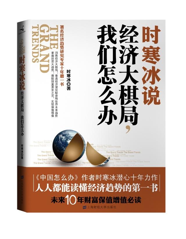 广州、深圳签售活动预告