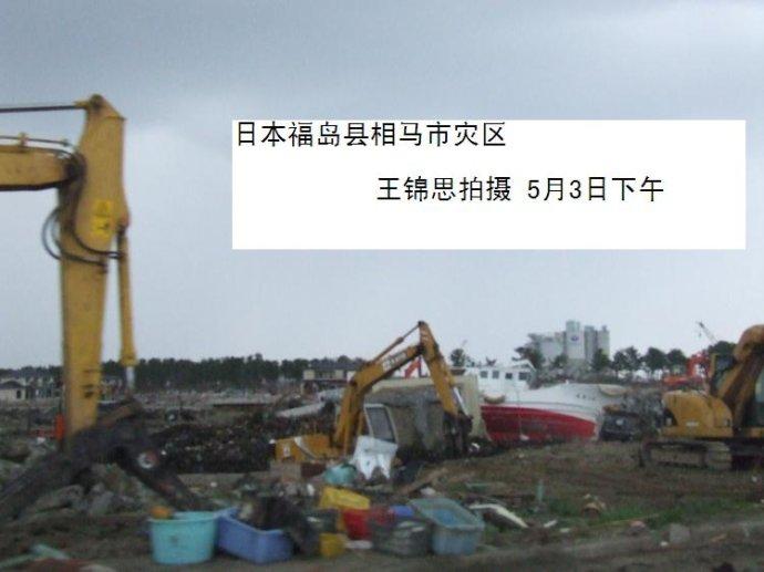 台湾为何捐助日本震灾世界第一