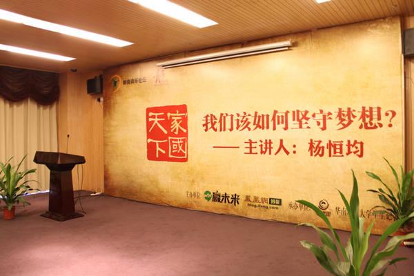 """中国""""富国强兵""""的百年梦想已经实现了"""