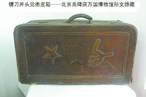 日本意外推动了中国共产党的成立