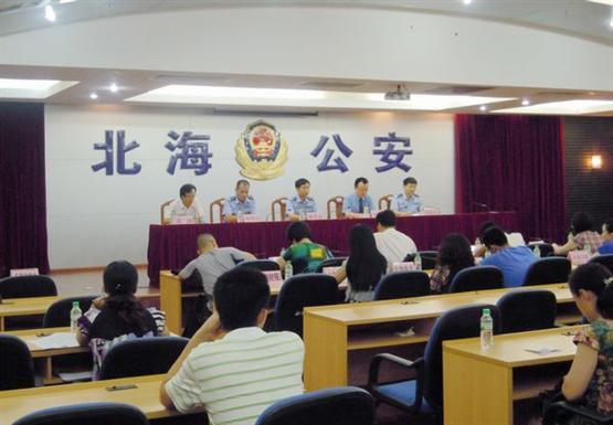 杨金柱开始根据原有案卷证据解读广西案真相