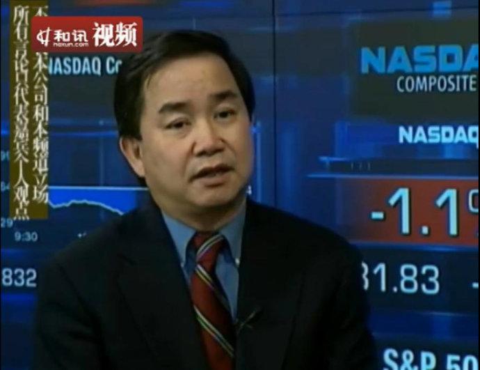 陈志武谈中国经济转型