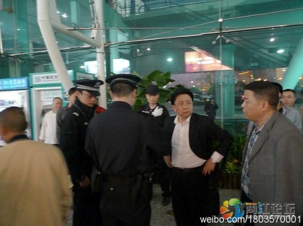 杨金柱在重庆机场受到围攻的照片