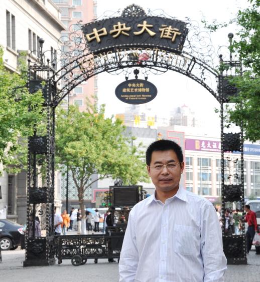日记:流水账:哈尔滨第一天 2011年5月28日 晴天