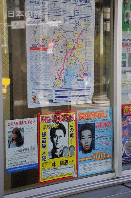 日本街头最出名的中国人