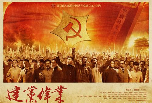 党徽曾用斧头或为了暴力革命——北京万国博物馆党徽皮箱佐证