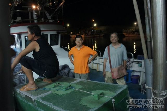 台湾保钓人士出征钓鱼岛过程