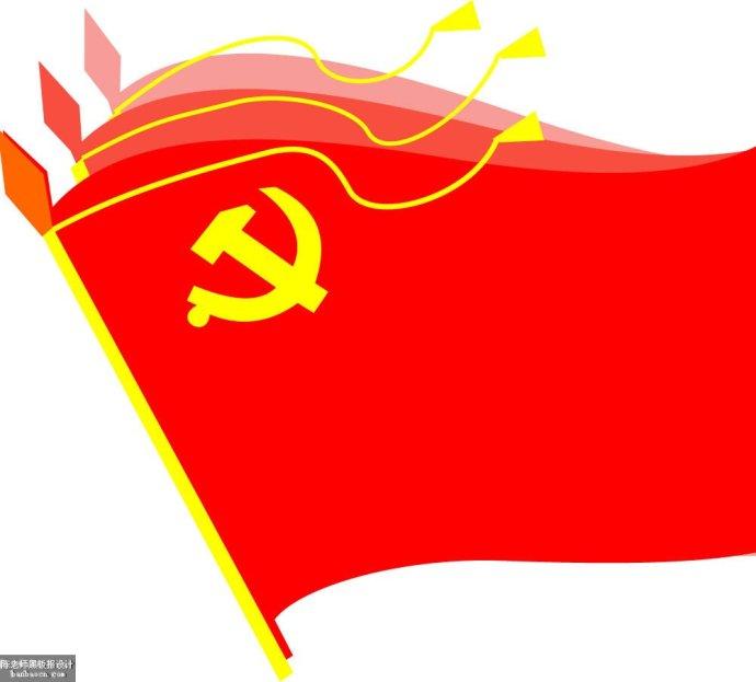 中国共产党多少目标尚未实现?