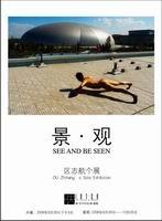 [转载]我说区志航(2011)红版之015:北京奥运会(下)