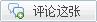 日本大地震与全球金融危机
