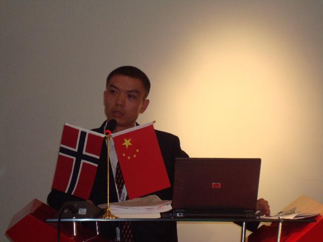 """在""""福利研究与北欧模式""""研讨会上发表演讲"""
