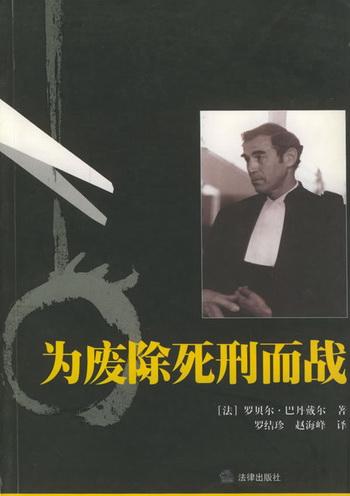 0807李昌奎案:真问题与伪问题/萧瀚