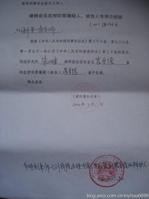 [转载]朱明勇:北海会战鈥斺斉峤鸬卤缁とㄕ嵴