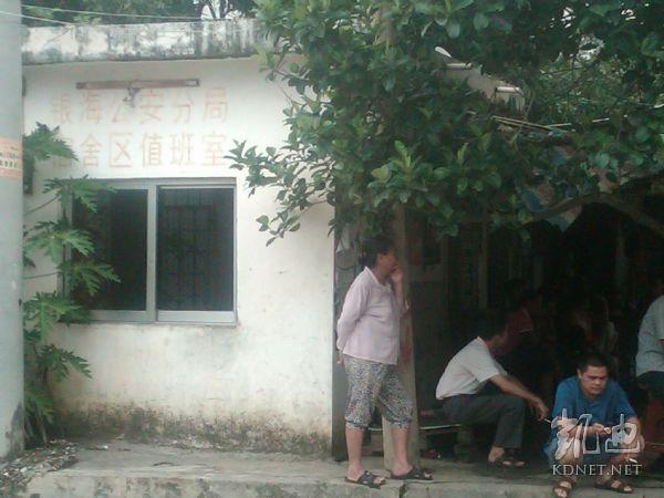 [转载]陈光武:北海法律援助律师被围攻情况报告