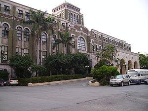 台湾司法院及历任大法官
