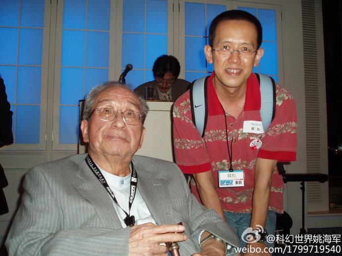 小松左京:具有宇宙思维的岛国作家