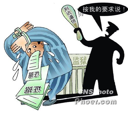 刑诉法部分条款倒退引发担忧