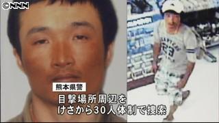 日本再次全国通缉中国人