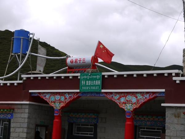 """在西藏学习习副主席的""""六个重要"""""""