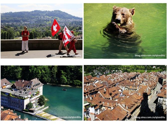【瑞士】首都伯尔尼碰上国庆日