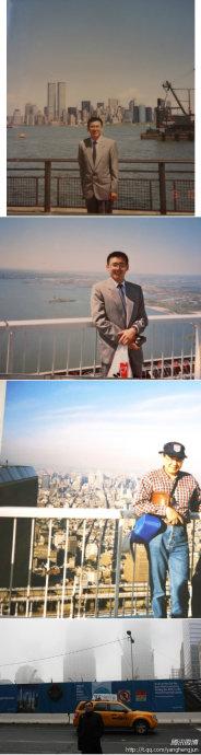 911十周年:站在十字路口的中美两国