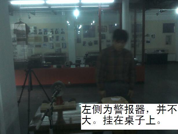 我参加九一八北京首次正规鸣警报