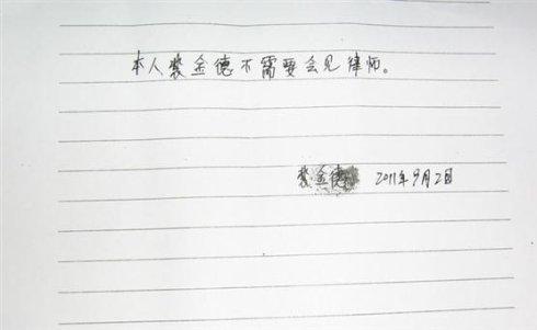 陈光武:公权嚣张,百姓何以为生!