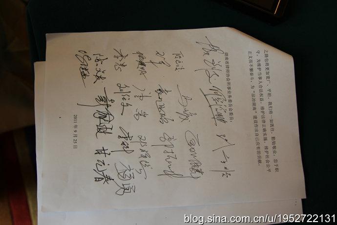 [转载]湖南省律协刑事业务委员会部分委员关于北海事件的声明