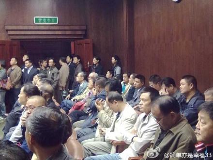 反腐败还是反人民——姜翼案揭密之三