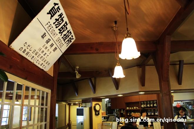 【日本,岐阜】神秘古国的人文饕餮