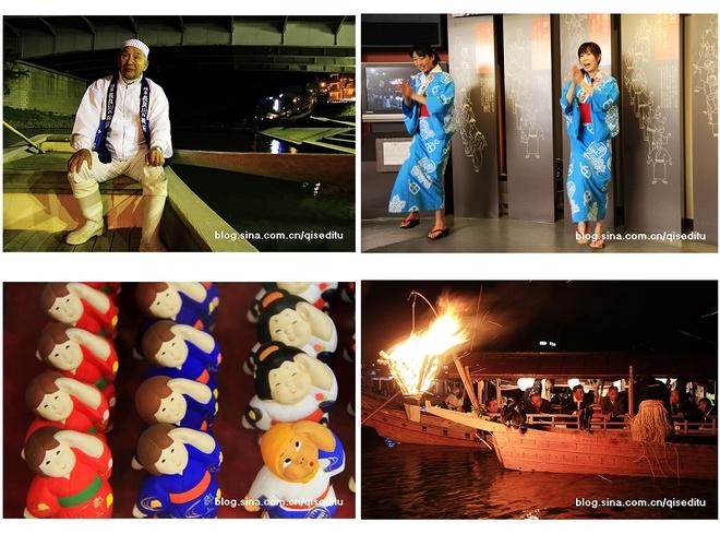【日本岐阜】长良川鸬鹚捕鱼,郡上市木屐夜舞