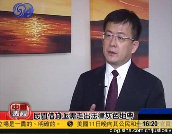 凤凰会学者吕良彪:应尽快通过立法手段规范民间借贷