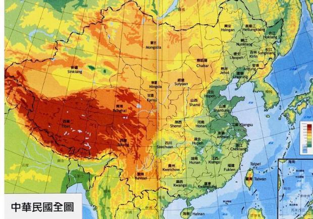 中华民国宪法及增修条文(全文)