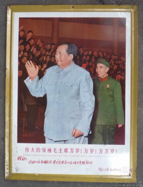 中华人民共和国宪法修改草案(1970年)