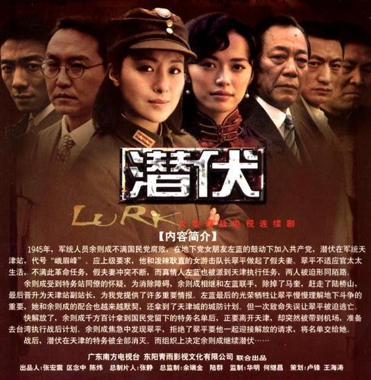 上海大火案维权13:追问潜伏中的静安区善后领导小组