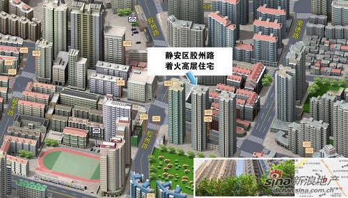 上海大火案维权15:教师公寓系违反规划审批,状告规划局