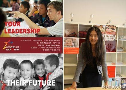 光棍节特别活动:我和中国教育行动不得不说的故事(三)
