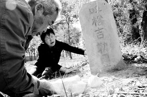 系列冤杀拷问中国错案追究制