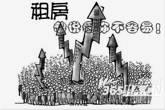 让中国人有尊严地租房