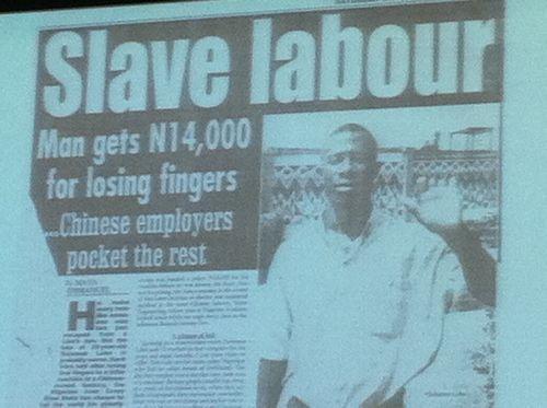 """一个尼日利亚记者眼里的中国""""集中营"""""""