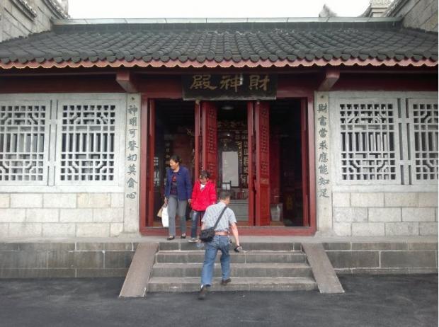 登衡山并参观南岳大庙