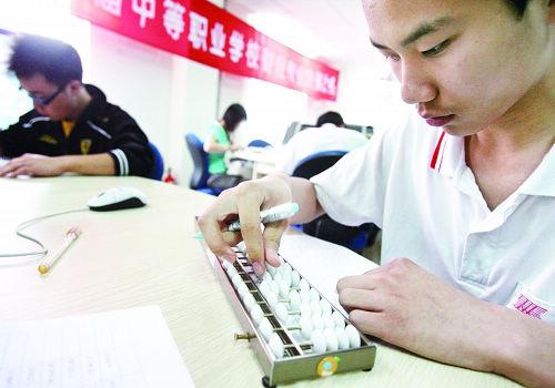中职学校:孕育中国社会新阶级