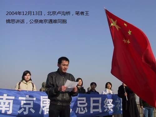 南京大屠杀为何1985年才宣传