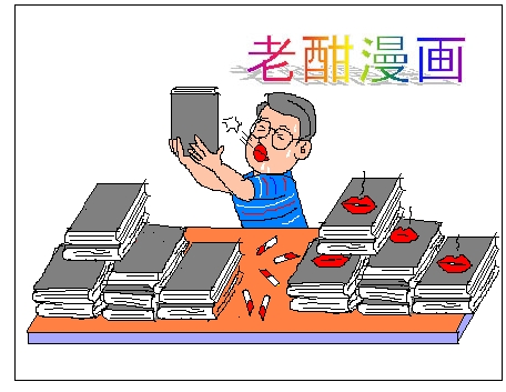 """""""徐小平博客""""赠书千人名单(一)"""